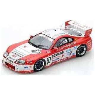 1/43 Toyota Supra LM No.57 Le Mans 1996 M. Kageyama-M. Sekiya-H. Mitsusada