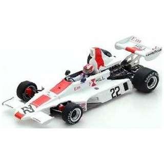 1/43 Hill GH1 No.22 italian GP 1975 Rolf Stommelen