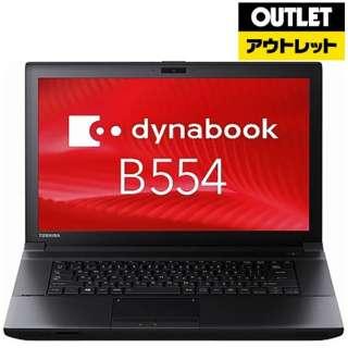 【アウトレット品】 15.6型 ノートPC[Win7 Pro・Core i5・HDD 500GB・メモリ 8GB] dynabook (ダイナブック) PB554UBJCR7AA81 【生産完了品】