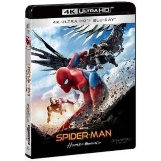 スパイダーマン:ホームカミング 4K ULTRA HD & ブルーレイセット(初回生産限定) 【Ultra HD ブルーレイソフト】