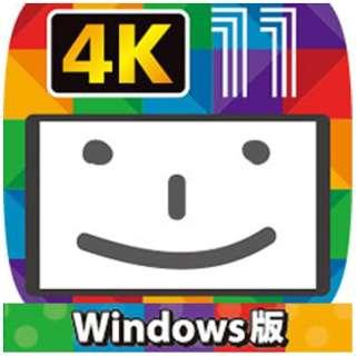 チューブ&ニコ&FC録画11+動画変換PRO Windows版【ダウンロード版】