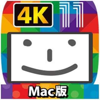 チューブ&ニコ&FC録画11+動画変換PRO Mac版【ダウンロード版】