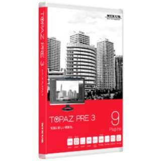 NIXUS TOPAZ Premium 3【ダウンロード版】