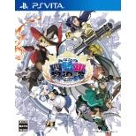 あなたの四騎姫教導譚【PS Vitaゲームソフト】
