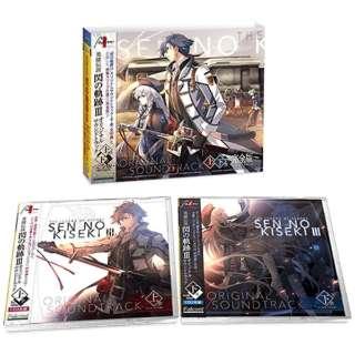 (ゲーム・ミュージック)/英雄伝説 閃の軌跡III オリジナルサウンドトラック 【上下巻】~完全版~ 【CD】