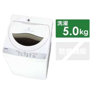 AW-5G6-W 全自動洗濯機 グランホワイト [洗濯5.0kg /乾燥機能無 /上開き]