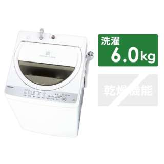 AW-6G6-W 全自動洗濯機 グランホワイト [洗濯6.0kg /乾燥機能無 /上開き]