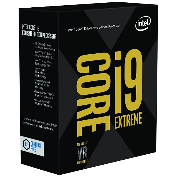 Core i9 7980XE Extreme Edition BOX