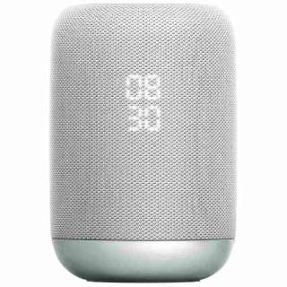 LF-S50G WC スマートスピーカー(AIスピーカー) ホワイト [Bluetooth対応 /Wi-Fi対応 /防滴]