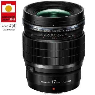 カメラレンズ ED 17mm F1.2 PRO M.ZUIKO DIGITAL(ズイコーデジタル) ブラック [マイクロフォーサーズ /単焦点レンズ]