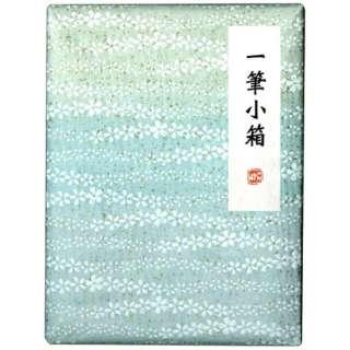 一筆小箱 空色桜 KB790-927