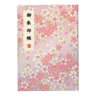 御朱印帳 桜柄・ピンク LH10-3
