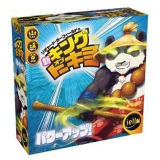 リチャード・ガーフィールドの新・キング・オブ・トーキョー パワーアップ 日本語版