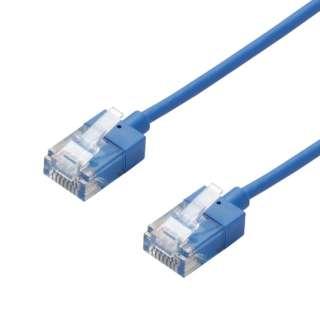 LD-GPASS/BU2 LANケーブル ブルー [2m /カテゴリー6A /スリム]