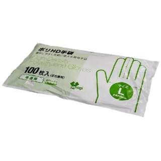 ポリHD手袋(100枚入)L(左右兼用)[ゴム・ビニール手袋]
