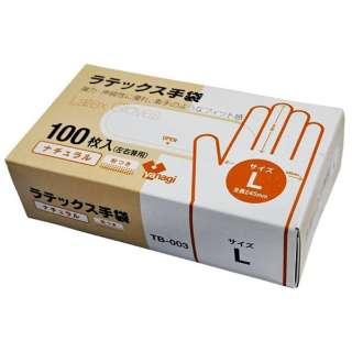 ラテックス手袋(100枚入)Lサイズ[ゴム・ビニール手袋]