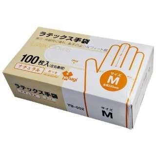 ラテックス手袋(100枚入)Mサイズ[ゴム・ビニール手袋]