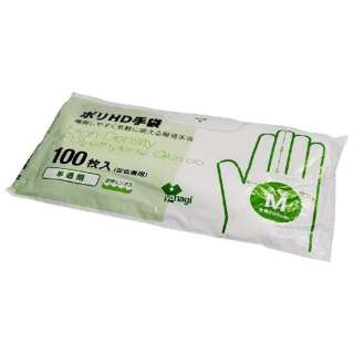 ポリHD手袋(100枚入)M(左右兼用)[ゴム・ビニール手袋]