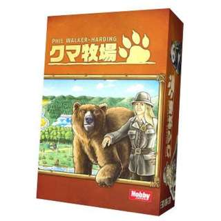 【再販】クマ牧場 日本語版