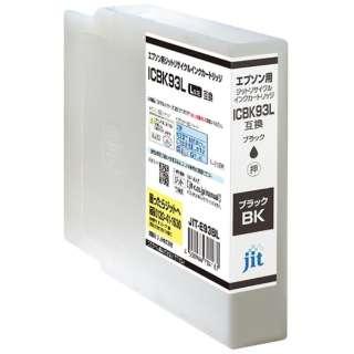 JIT-E93BL リサイクルインクカートリッジ ジット(エプソン用) ブラック