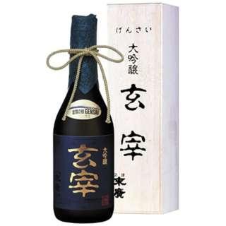 末廣 玄宰 720ml【日本酒・清酒】
