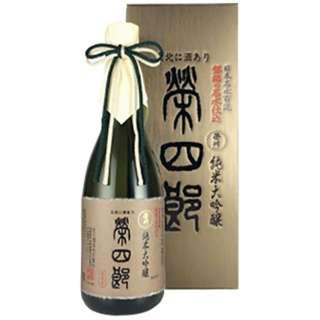 榮川 純米大吟醸 榮四郎 720ml【日本酒・清酒】
