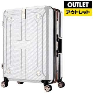 【アウトレット品】 スーツケース フレーム H100ラフカーボンホワイトシルバー 6707-60-RWHSL 75L 【外装不良品】