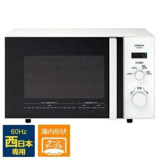 HMR-BK220-Z6 電子レンジ [22L /60Hz(西日本専用)]