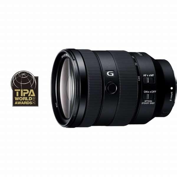 カメラレンズ FE 24-105mm F4 G OSS ブラック SEL24105G [ソニーE /ズームレンズ]