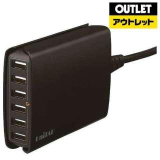 【アウトレット品】 6ポートUSB急速充電器 Unitap PPS-UTAP2BBK ブラック 【生産完了品】