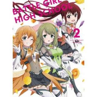 TVアニメ「バトルガール ハイスクール」DVD&CD BOX Vol.2 【DVD】