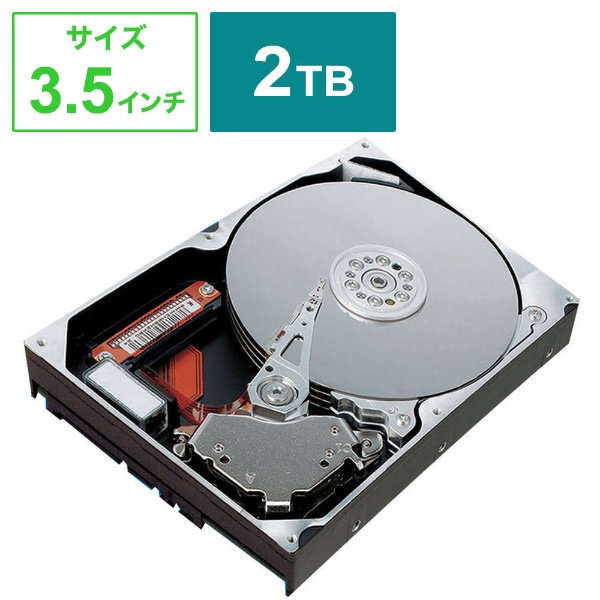 アイ アイ・オー・データ Serial ATA III対応 最大転送速度600MBs 内蔵ハードディスク 2TB HDI-S2.0A7B 1台