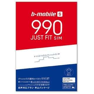 """毫微SIM[软银iPhone专用]b-mobile S""""990确切合身SIM申请组件""""语音通话+数据通信BS-IPN-JFV-P"""