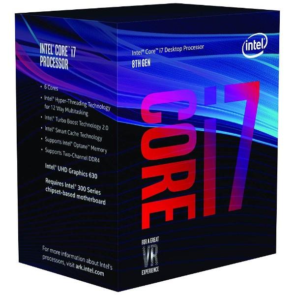 Core i7 8700 BOX 製品画像