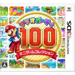 マリオパーティ100 ミニゲームコレクション【3DSゲームソフト】