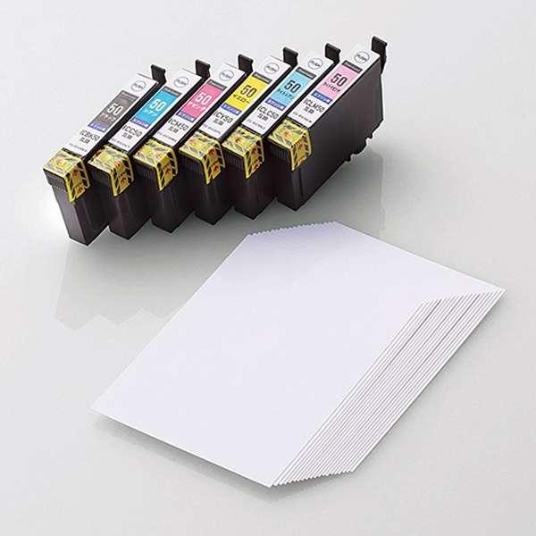 【互換】[キヤノン:BCI-326+325/6MP対応]互換カートリッジ+写真用紙20枚セット BCC-C326-6P/PP