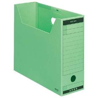 [ファイルボックス]ファイルボックス-FS Bタイプ(A4横、収容幅95mm) A4-LFBN-G 緑
