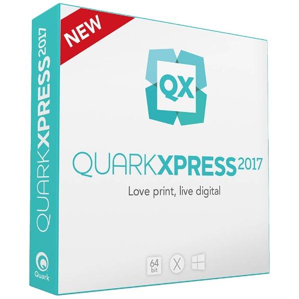 QuarkXPress 2017 アップグレード版 from v2016