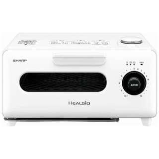 AX-H2-W ウォーターオーブン HEALSIO ヘルシオ グリエ ホワイト系