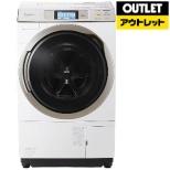 【アウトレット品】 NA-VX9700L-W ドラム式洗濯乾燥機 クリスタルホワイト [洗濯11.0kg /乾燥6.0kg /ヒートポンプ乾燥 /左開き] 【生産完了品】
