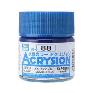 新水性カラー アクリジョン メタリックブルー