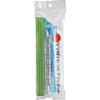 新幹線歯ブラシセット(N700系のぞみ)