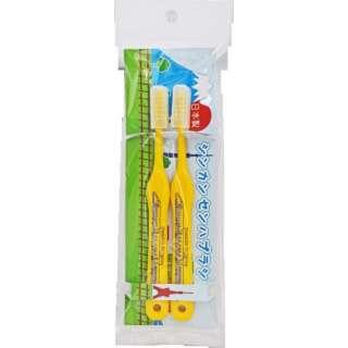 新幹線歯ブラシ2P(ドクターイエロー)