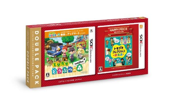『とびだせ どうぶつの森 amiibo+・トモダチコレクション 新生活』ダブルパック [3DS]