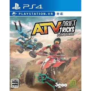 ATV Drift & Tricks【PS4ゲームソフト】