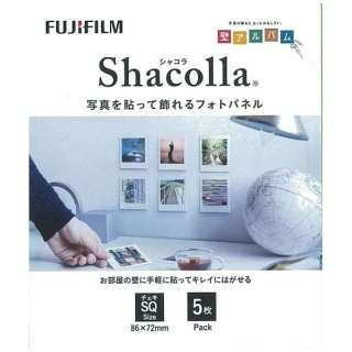シャコラ(shacolla) 壁タイプ 5枚パック チェキSQサイズ