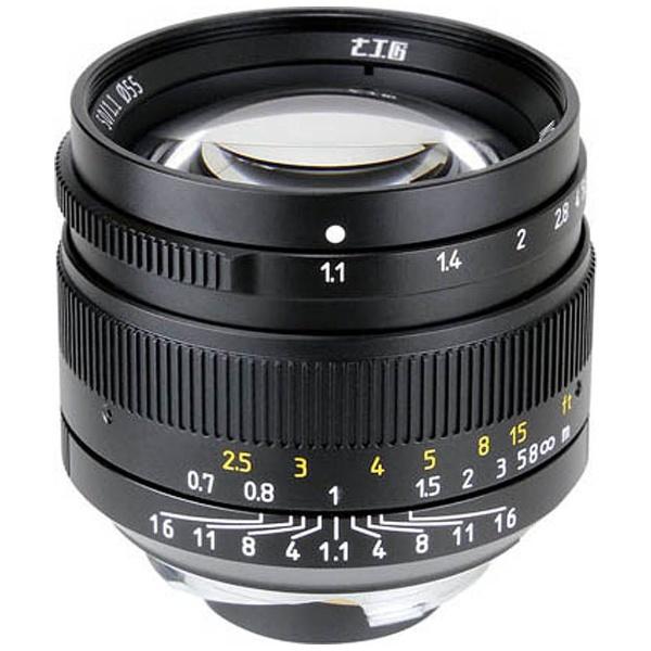 7artisans 50mm F1.1 [ブラック] 製品画像