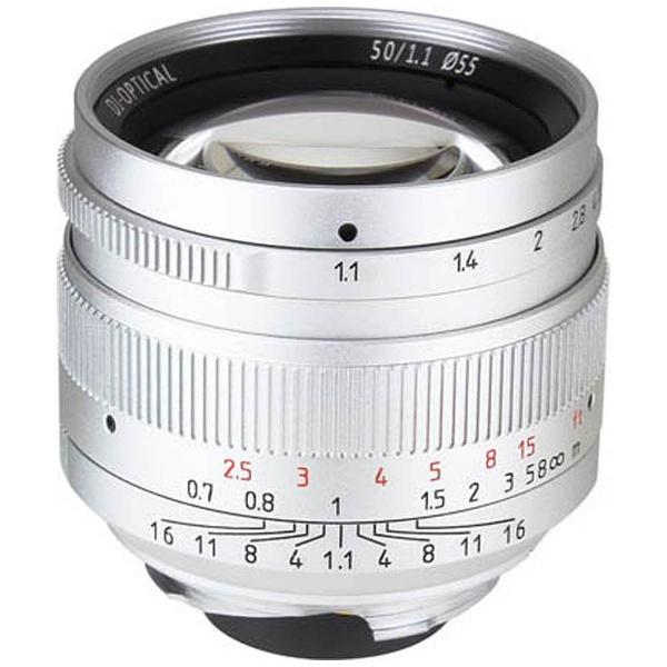 7artisans 50mm F1.1 [シルバー] 製品画像