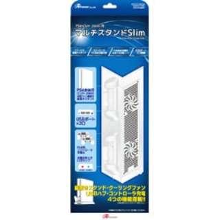 PS4用 マルチスタンド Slim ホワイト ANS-PF040WH[PS4(CUH-2000/CUH-2100/CUH-2200)]