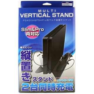 PS4Slim&PS4Pro用マルチ縦置きスタンド BKS-P4MTSD[PS4(CUH-2000/CUH-2100/CUH-7000/CUH-7100)]